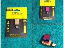 Адаптер OTG Type-C на USB