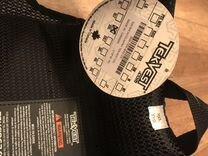 509 Backcountry TekVest защита