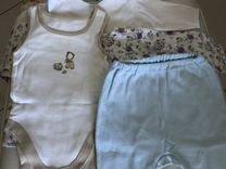 Пакет вещей для новорождённого