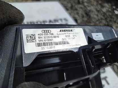 К-кт музыки акустики динамиков Bose на Audi A6 C7