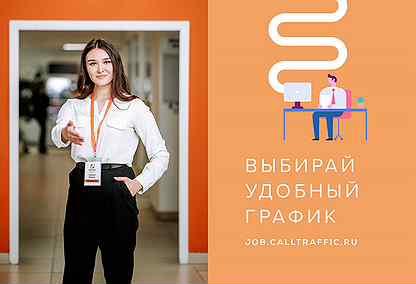 Работа в зеленодольске для девушек фото марии беловой