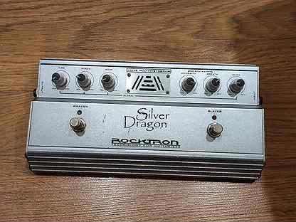 Rocktron Silver Dragon