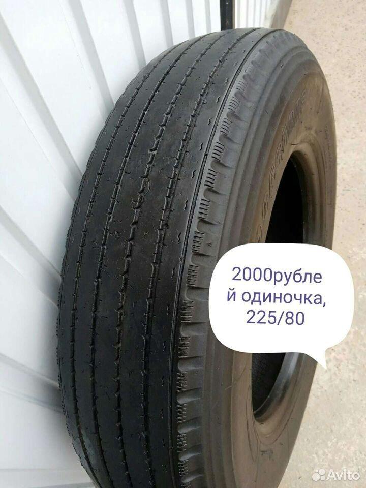 Грузовые шины R17,5  89149823606 купить 3