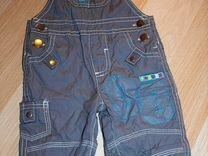 Пакетом детская одежда