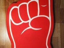 Поролоновый указатель Палец волонтёра чемпионата