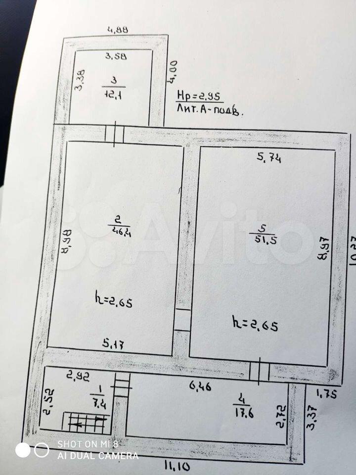 Своб. планировка, 120 м², 2/2 эт.  89587490315 купить 4