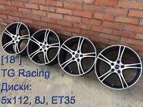 Диповые TG Racing 18