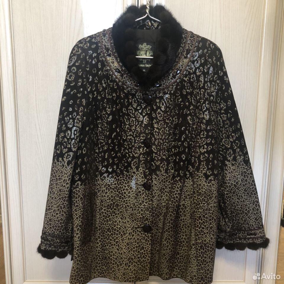 Куртка  89021703087 купить 1