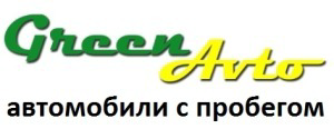 Автосалон GreenAvto